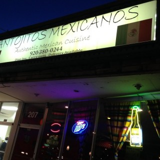 Antojitos Mexicano Sign